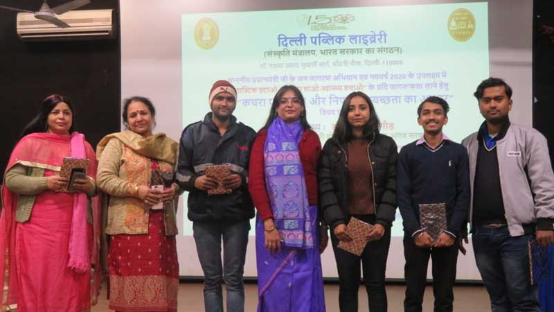 "Delhi Public Library organises ""Remove Plastic, Bring Sanitation, Save Health"" campaign"