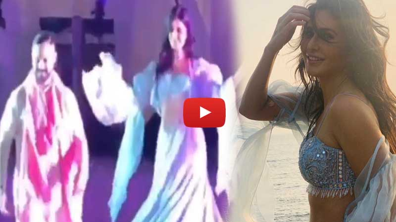 Viral Video: Katrina Kaif wins heart of everyone with her dance to Afghan Jalegi at friend's wedding