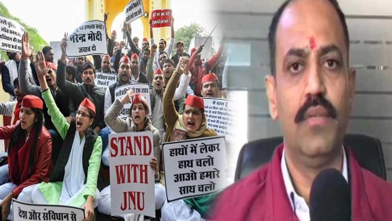 Hindu Raksha Dal claims responsibility of attack in JNU says the university is hotbed of anti-nationals, our workers attacked them