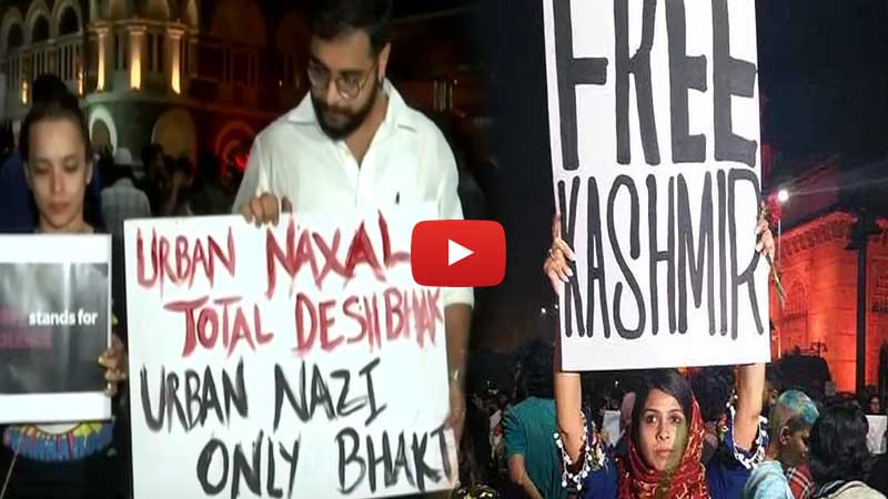 'Free Kashmir' poster at Mumbai protest lits outrage. BJP asks why allow separatists