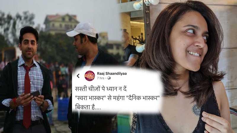 Dream Girl director Raaj Shaandilyaa calls Swara Bhasker 'Sasti Cheez'. Her reply shuts him up