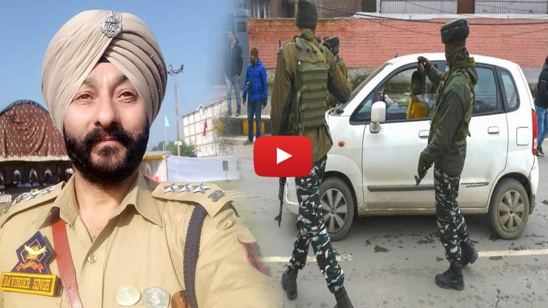 The black sheep of J&K Police: DSP Davinder Singh arrested after months of surveillance