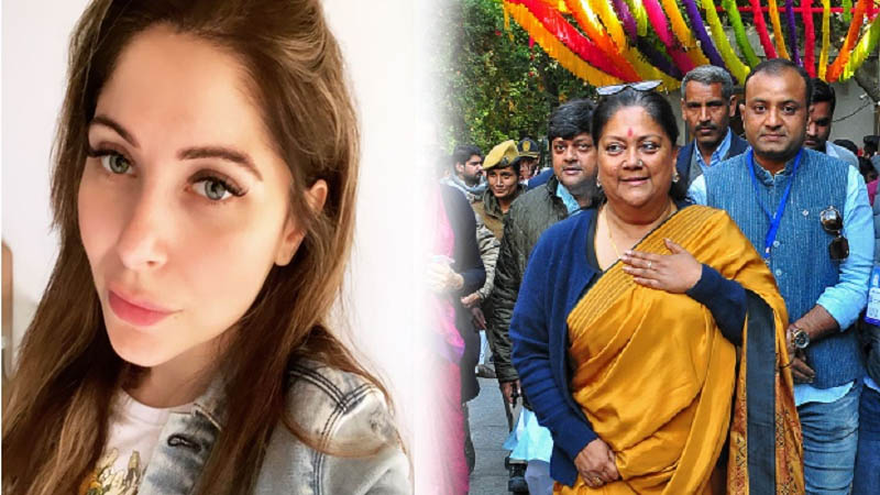 Contact with Kanika Kapoor at party forces Vasundhara Raje ...