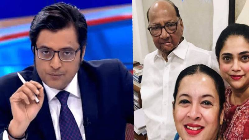 Netizens sense foul play in Arnab Goswami's arrest after picture of late Anvay Naik's wife with NCP Chief Sharad Pawar goes viral