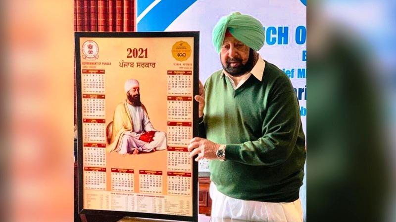 Punjab CM launches Punjab Government Calendar for 2021