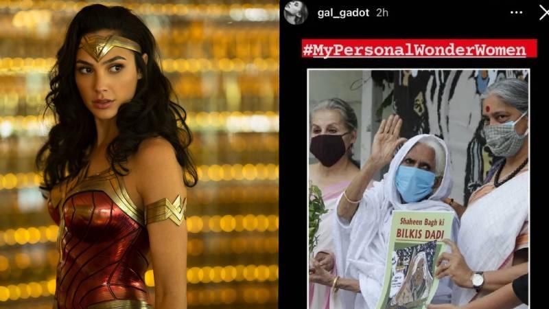Gal Gadot calls Shaheen Bagh's Bilkis Dadi as 'Personal Wonder Woman', deletes story later
