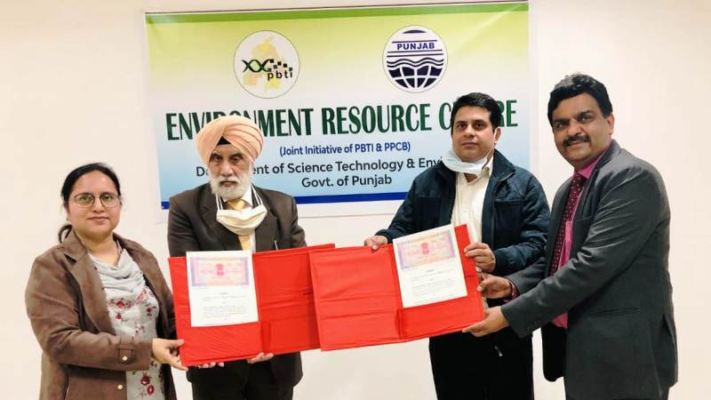 Punjab to Establish Environment Resource Centre in Knowledge City, Mohali