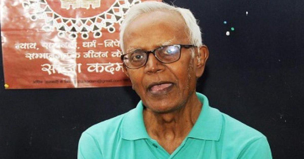 Octogenarian activist Stan Swamy accused in Koregaon-Bhima case dies seeking bail