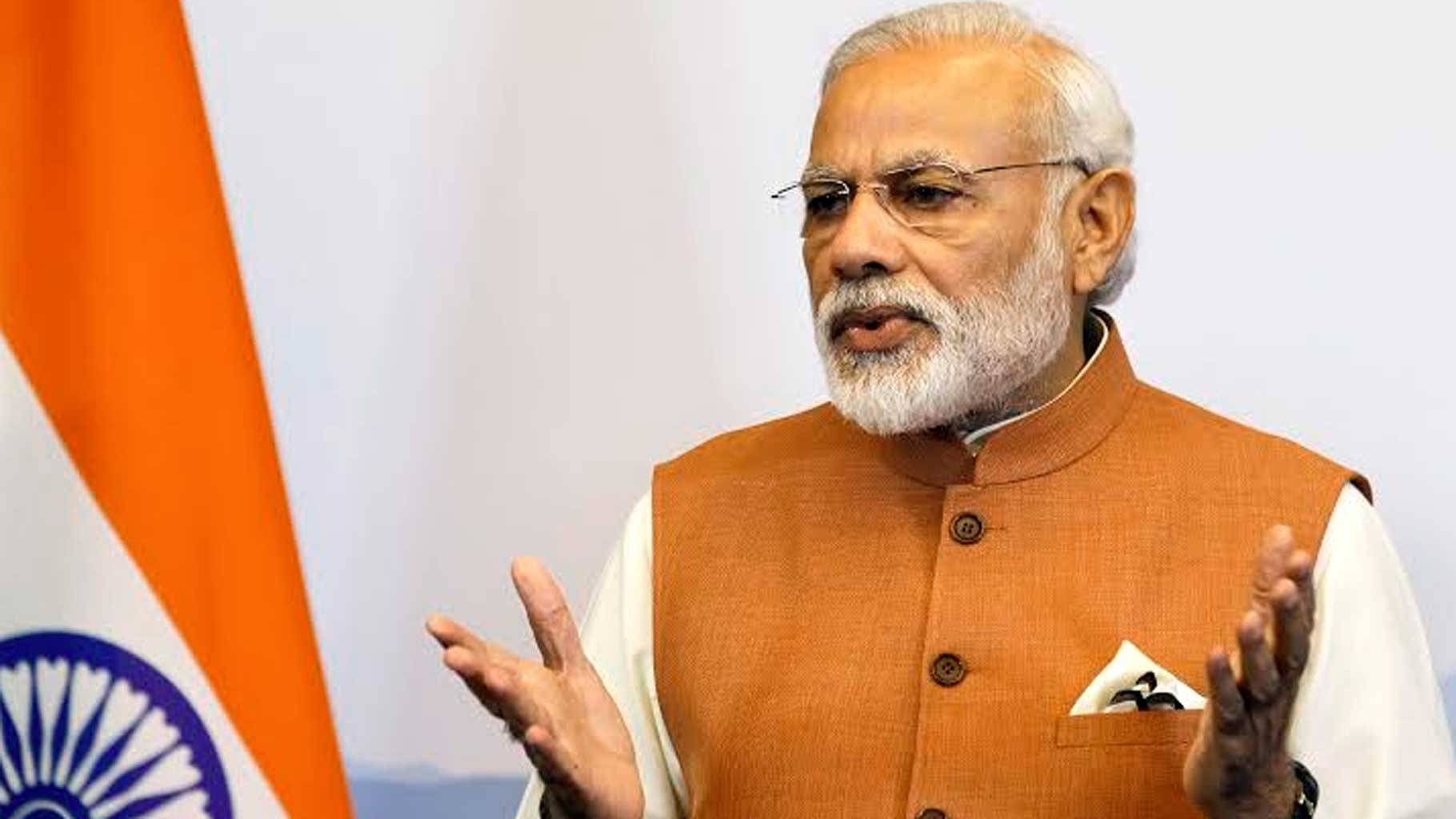 In points: Know how to send complaints to PM via online mode, post or FAX