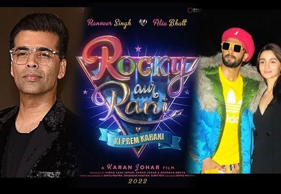 Karan Johar to direct 'Rocky Aur Rani Ki Prem Kahani' starring the Gully Boy pair