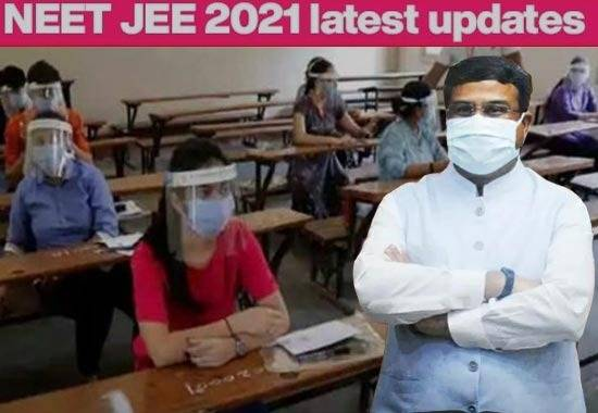 NTA NEET 2021 Exam Updates: Here is all about the latest exam pattern, timings, last date of registration