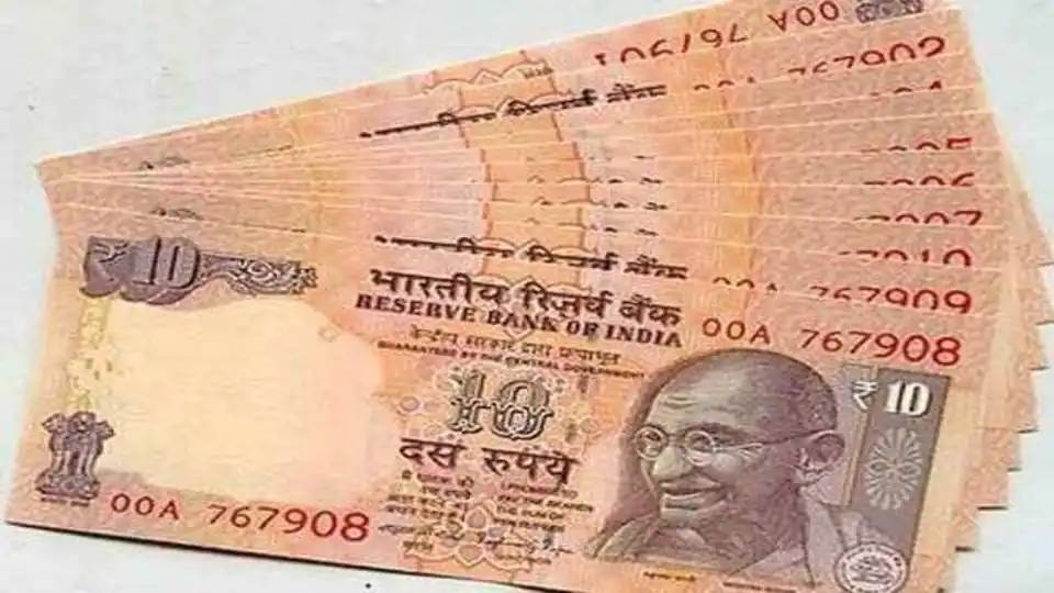 Earn by selling old currency notes online. Here's how you can
