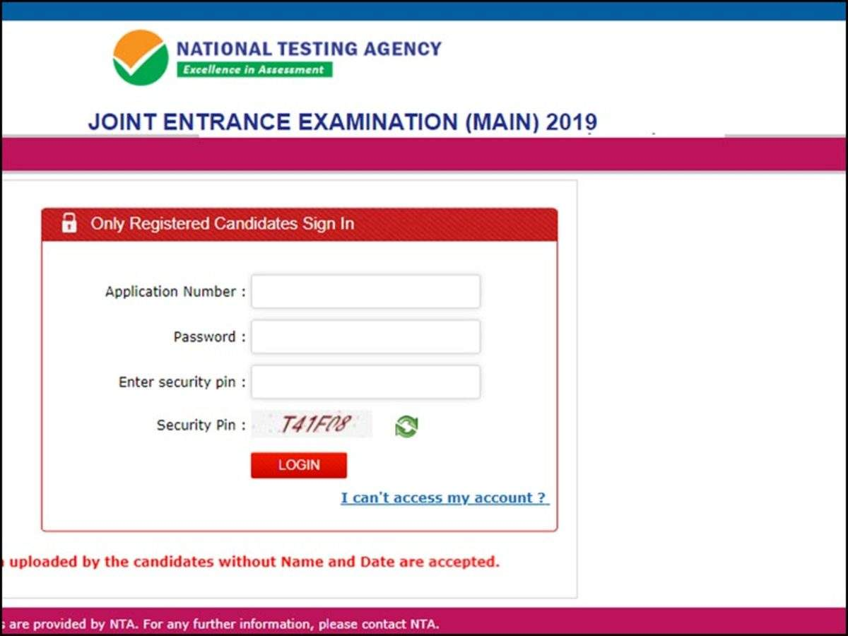 JEE Exam admit card 2021 released, new dates announced