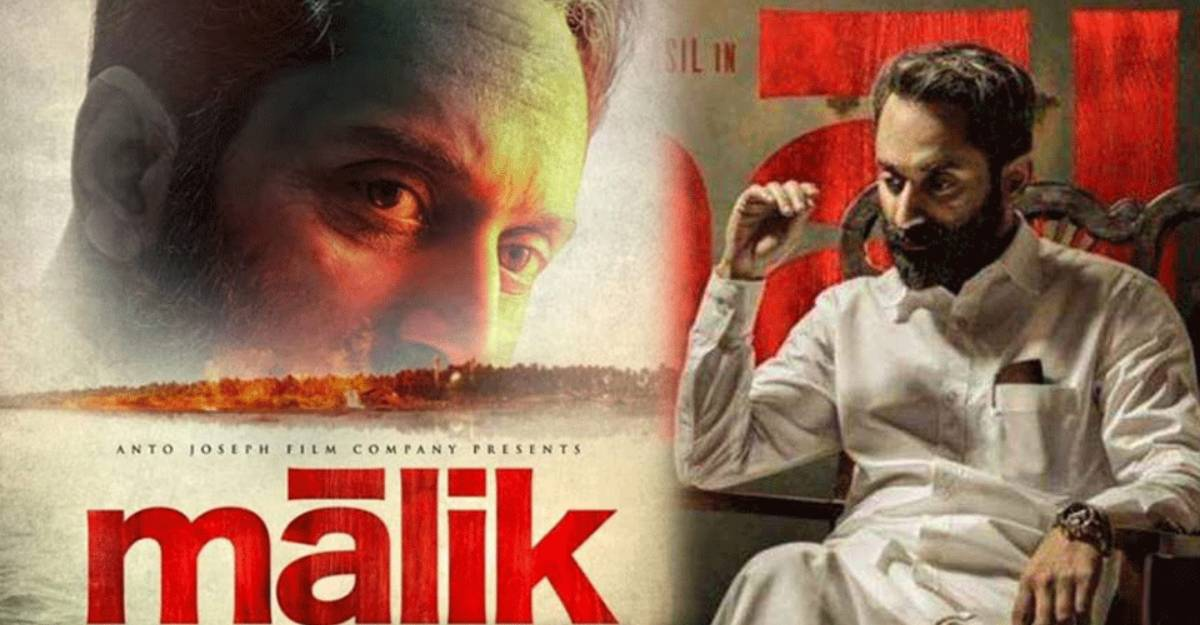 Malik movie review: Fahadh Faasil continues to bewilder in this crime drama