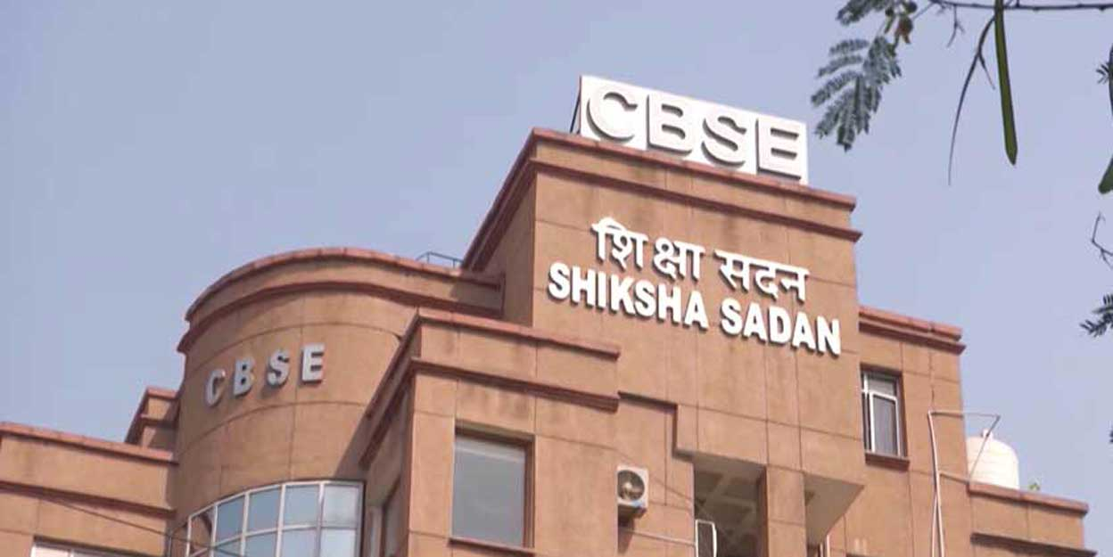 CBSE Result 2021: Board to open portal for class 11-12 marks moderation, check latest updates!