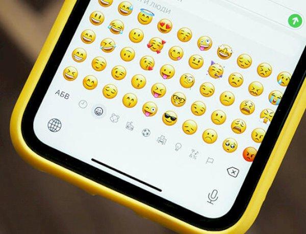 World Emoji Day 2021: Here's the most popular and most misunderstood emoji of 2021