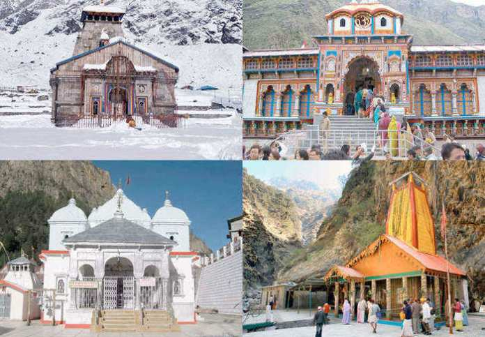 """""""Not Written in the Vedas"""": No live streaming of Char Dham Yatra, says Uttarakhand CM"""