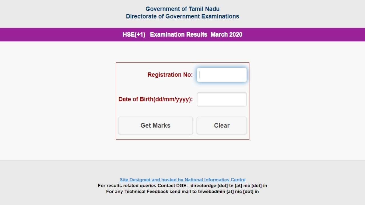 TN 12th result to be announce shortly, check details here