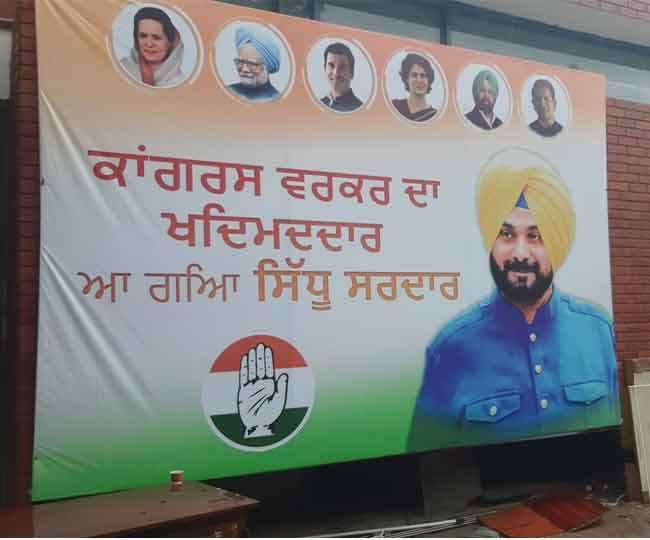 Navjot Sidhu's poster in on Punjab Congress Headquarter, Captain's out