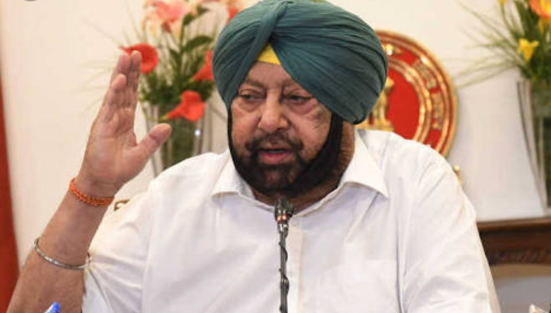 NDA Govt compromised national security with Pegasus Snoopgate, says Punjab CM