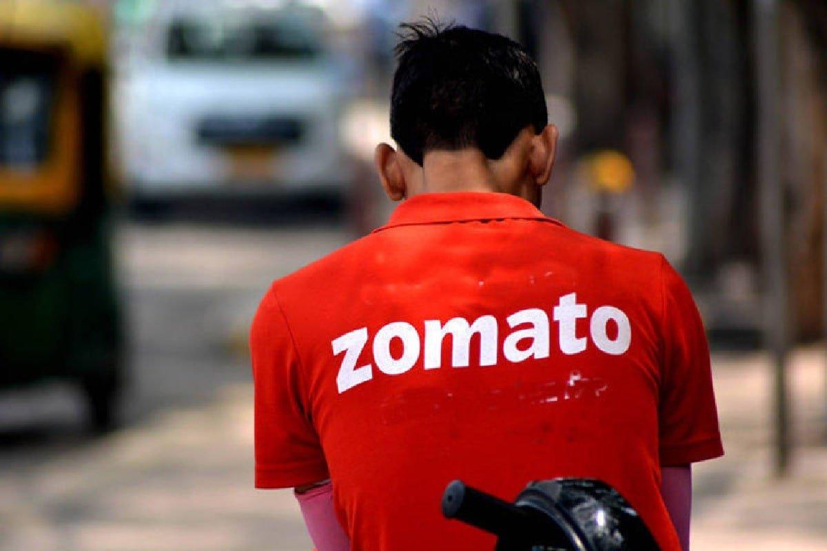 Zomato IPO share allocation status finalised, Check details
