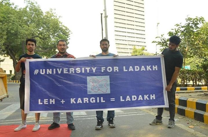 Ladakh to get its first Central University, to cost ₹750 crore