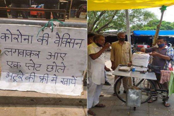 PM Modi praises Chandigarh hawker for offering free Choley-bhature' after getting Covid vaccine