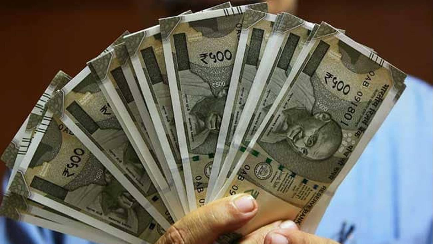 Easy Money! Give name, tagline, logo for this government institution and win 15 lakh