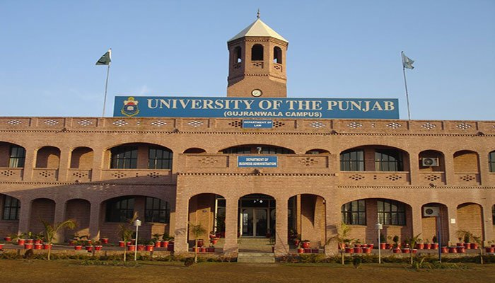 PU reschedules several entrance tests, releases academic schedule
