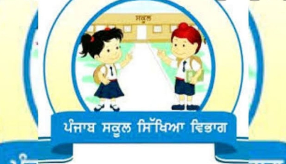 Punjab School Edu Dept issues guidelines for preparation of students for NAS