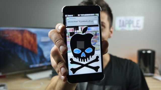 Explained: Pegasus spyware uses Zero-click attack to break iPhone security, access data secretly