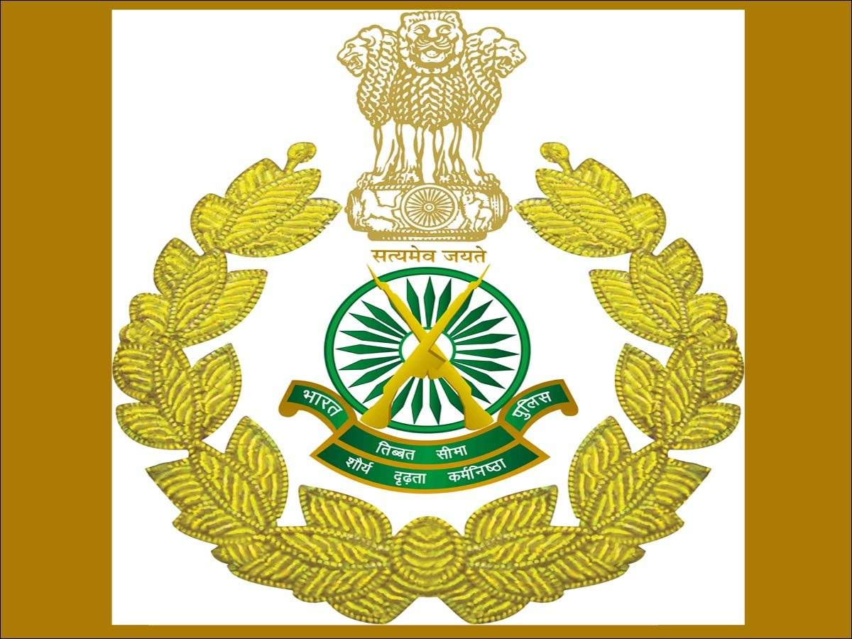ITBP Recruitment 2021: Registration for 65 posts starts, check more details