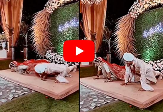 Viral Video: Bride and groom set 'Fit Couple' goals, perform push-ups together on Wedding stage