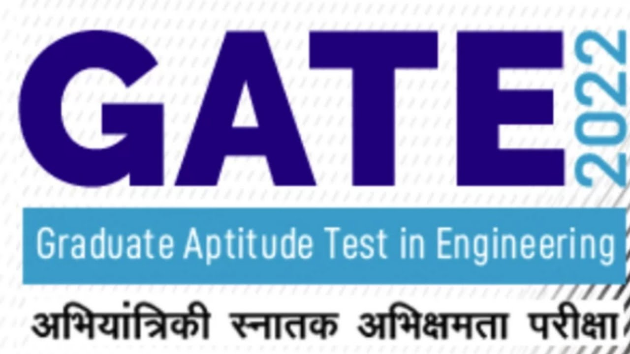 GATE 2022: Registration process postponed, and other details
