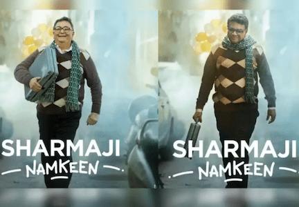Rishi Kapoor's Birth Anniversary: Farhan Akhtar Unveils Poster of Late Actor's Last Film 'Sharmaji Namkeen'; Release Postponed