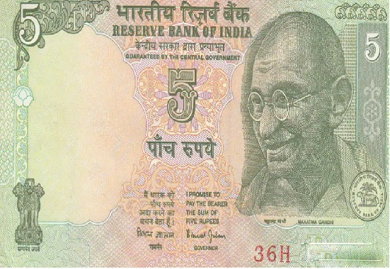Got 5 rupee Indian currency note? Here's how you could earn upto Rs 30000