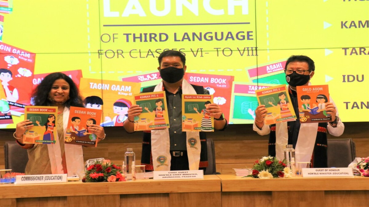 Arunachal Pradesh CM launches textbooks in 8 local dialects