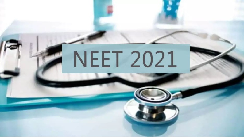NEET 2021: Dress Code, Admit Card and last-minute checklist; check all details here