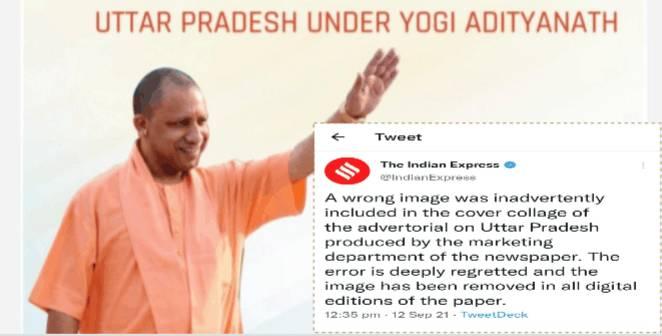 Yogi's image against Kolkata flyover sparks criticism