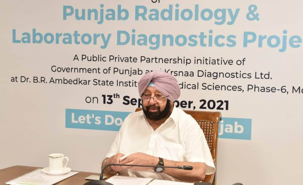 Punjab CM digitally launches statewide radiology & diagnostics services project