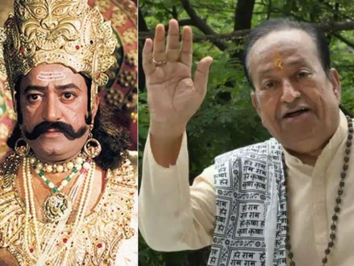"""Arvind Trivedi, known for playing """"Ravan"""" in Ramanand Sagar's Ramayan dies in Mumbai"""