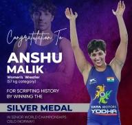 World Wrestling Championships: Anshu bags silver, Sarita bronze
