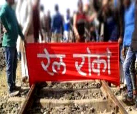SKM calls for nationwide 'rail roko' on Oct 18 against Lakhimpur violence, demands MoS son's arrest