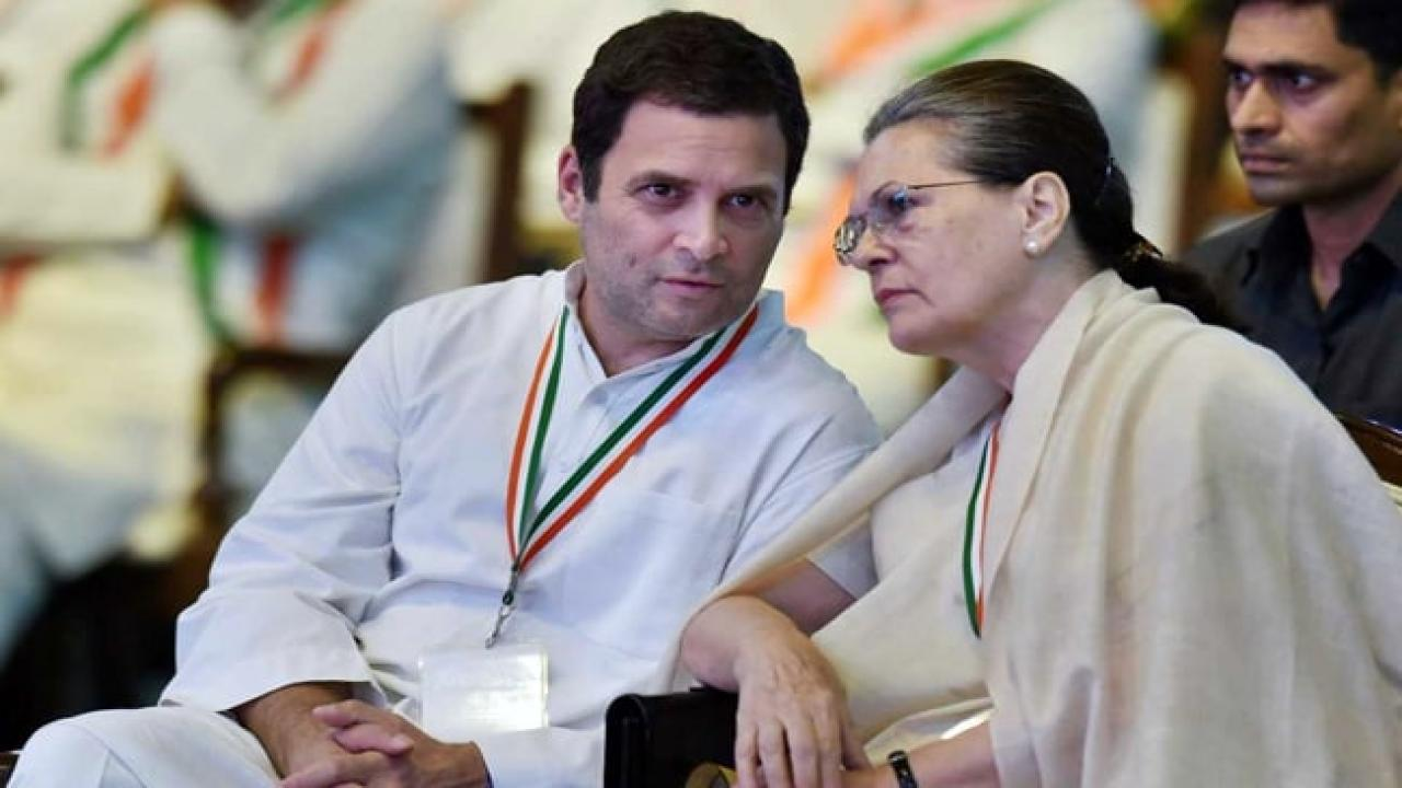 CWC meet on Oct 16, likely to hold talks over party leadership