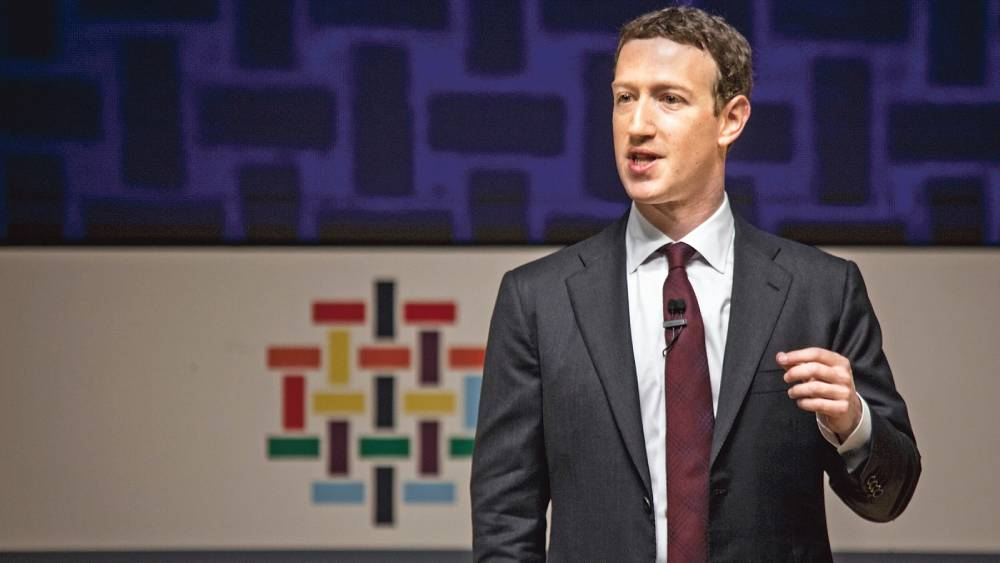 facebook changing its name