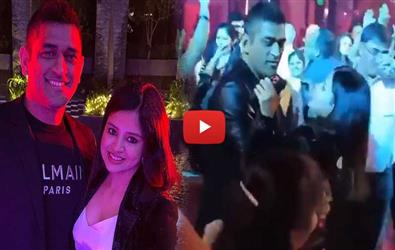 Watch: MS Dhoni dances with wife Sakshi Dhoni as they welcome New Year 2020
