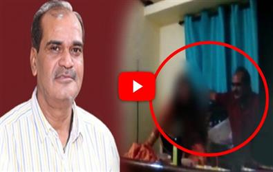 IAS PC Meena Sex Video Leak: MP additional chief secretary denies paying extortion money to the honeytrap gang