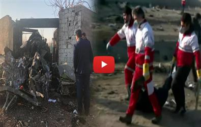 Footage of exact moment when Ukrainian airplane crashed in Iran. Video goes viral