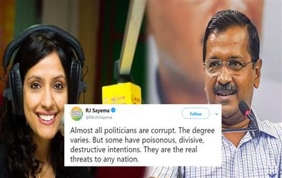 Arvind Kejriwal hits back RJ says not every politician are corrupt, some works for all