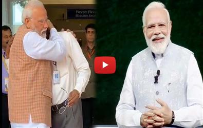 Pariksha Pe Charcha 2020: This is how PM Modi gave example of 'Chandrayaan 2' to motivate the demotivated students